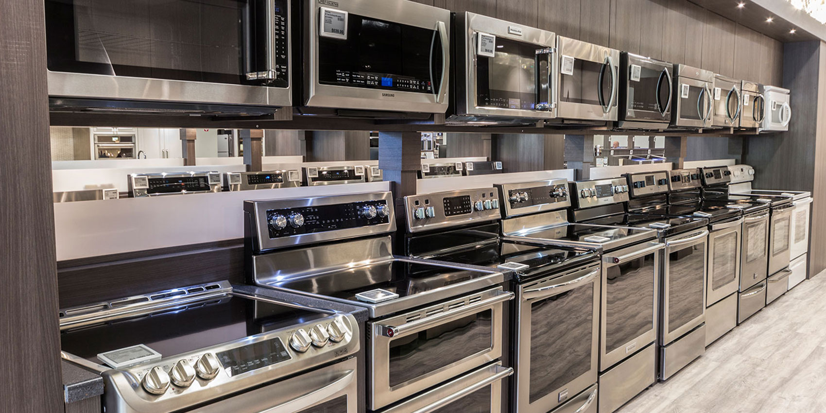 Appliance Application - My Ideal Home